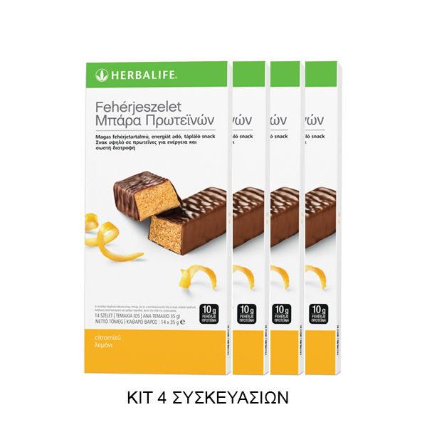 KIT Μπάρες Πρωτεΐνης – Σοκολάτα-Λεμόνι – Κιτ 4 συσκευασιών των 14τμχ.